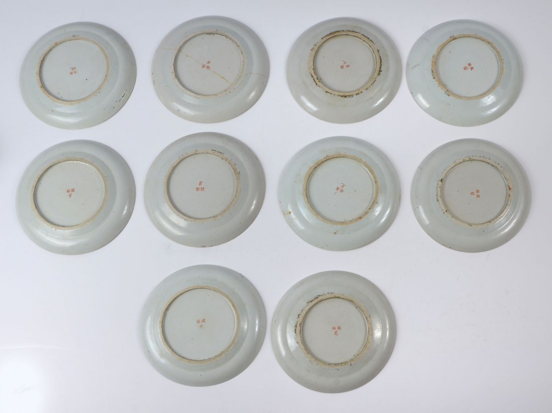 10 PC 19TH CENTURY SIGNED ROSE MEDALLION PLATES - 5