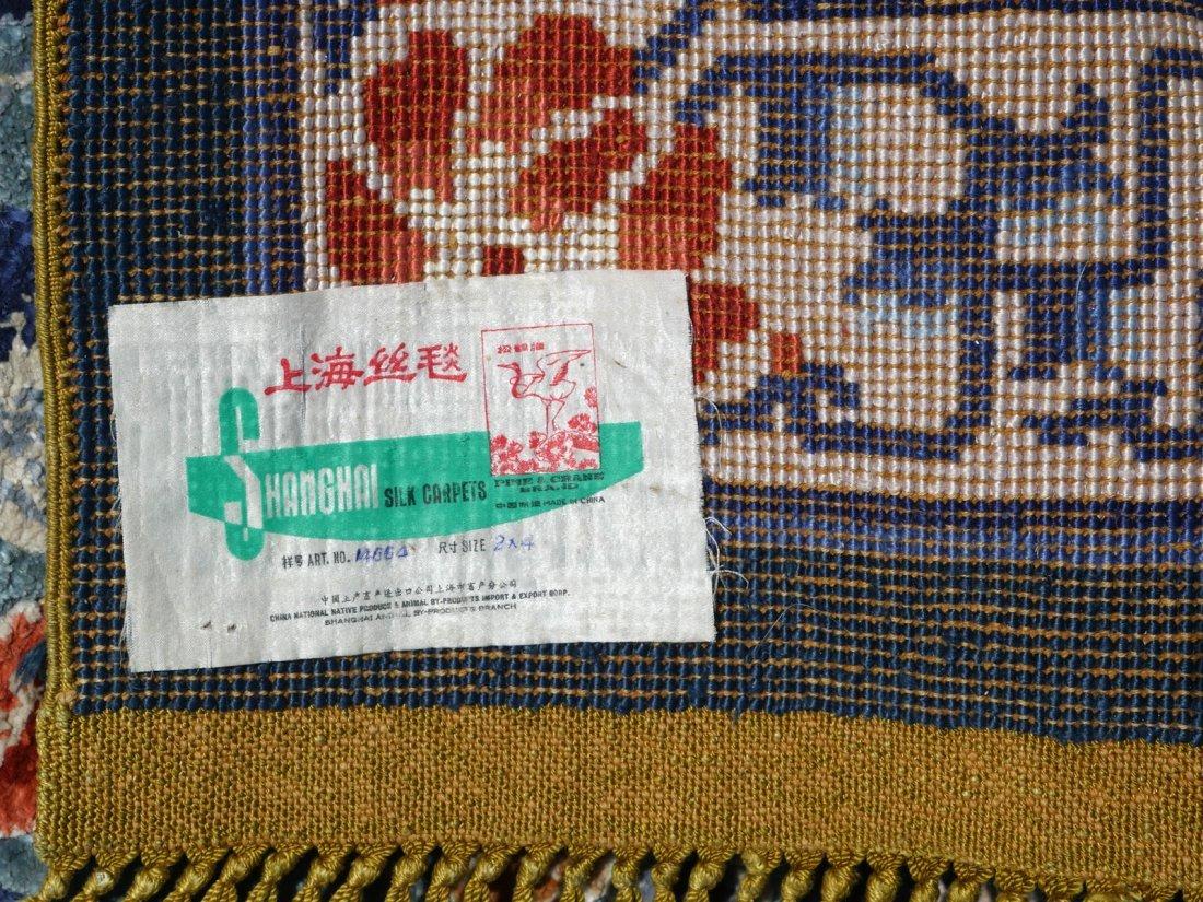 CHINESE HK SILK RUG, 2' X 4' - 4