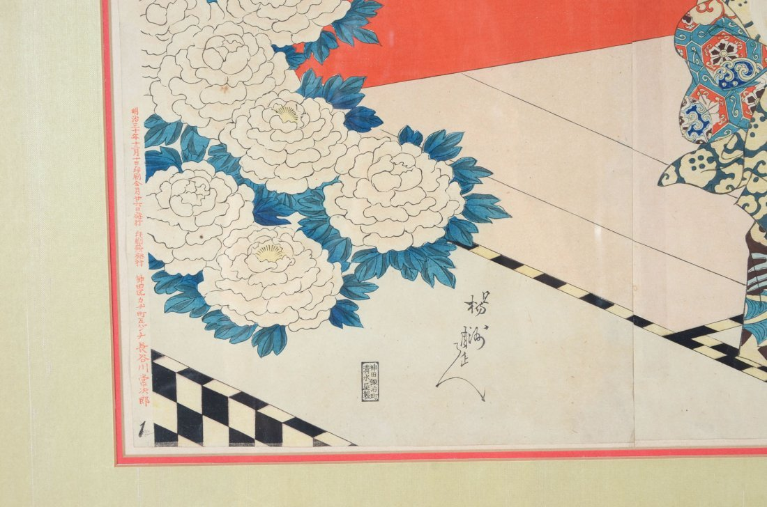 CHIKANOBU WOODBLOCK TRYPTIC - 3
