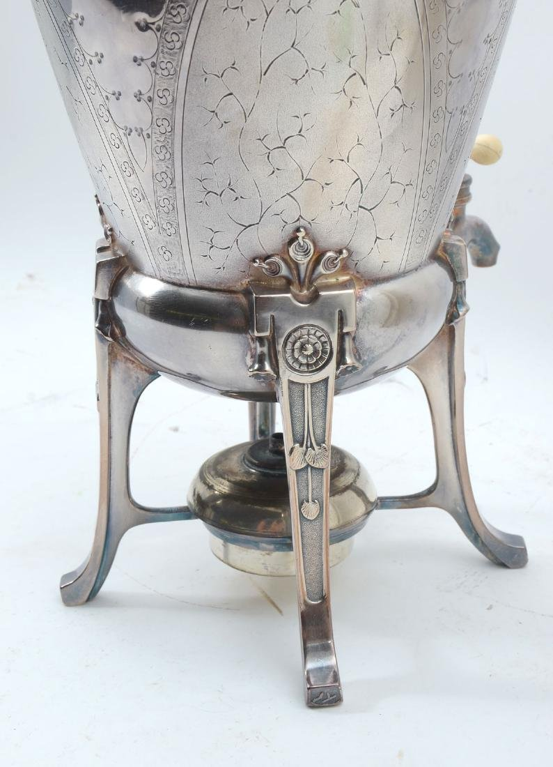 REED & BARTON AESTHETIC MOVEMENT SAMOVAR - 2