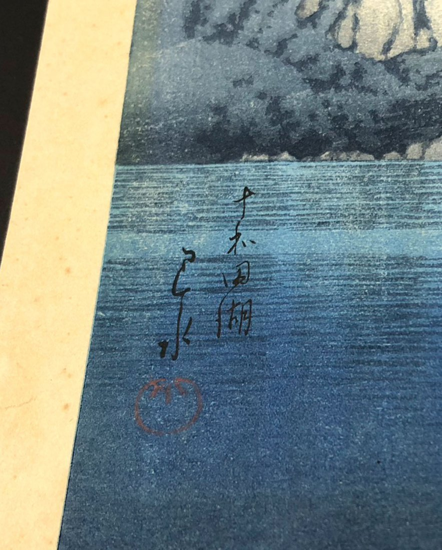 KAWASE HASUI WOODBLOCK TOWADA LAKE - 2