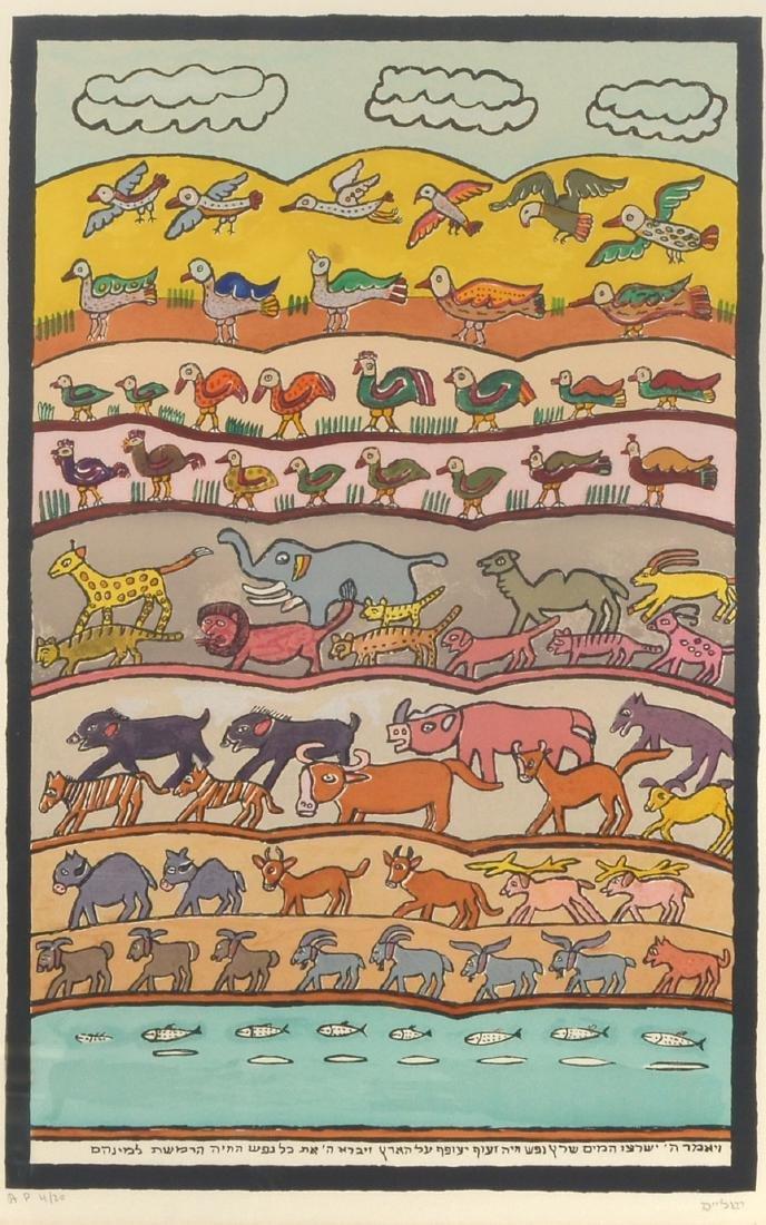 SHALOM OF SAFED ''CREATION OF ANIMALS, BIRDS AND FISH''