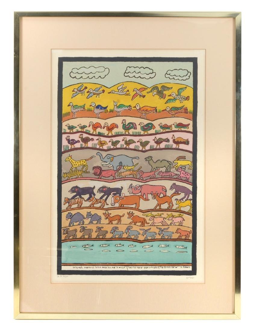 SHALOM OF SAFED ''CREATION OF ANIMALS, BIRDS AND FISH'' - 2