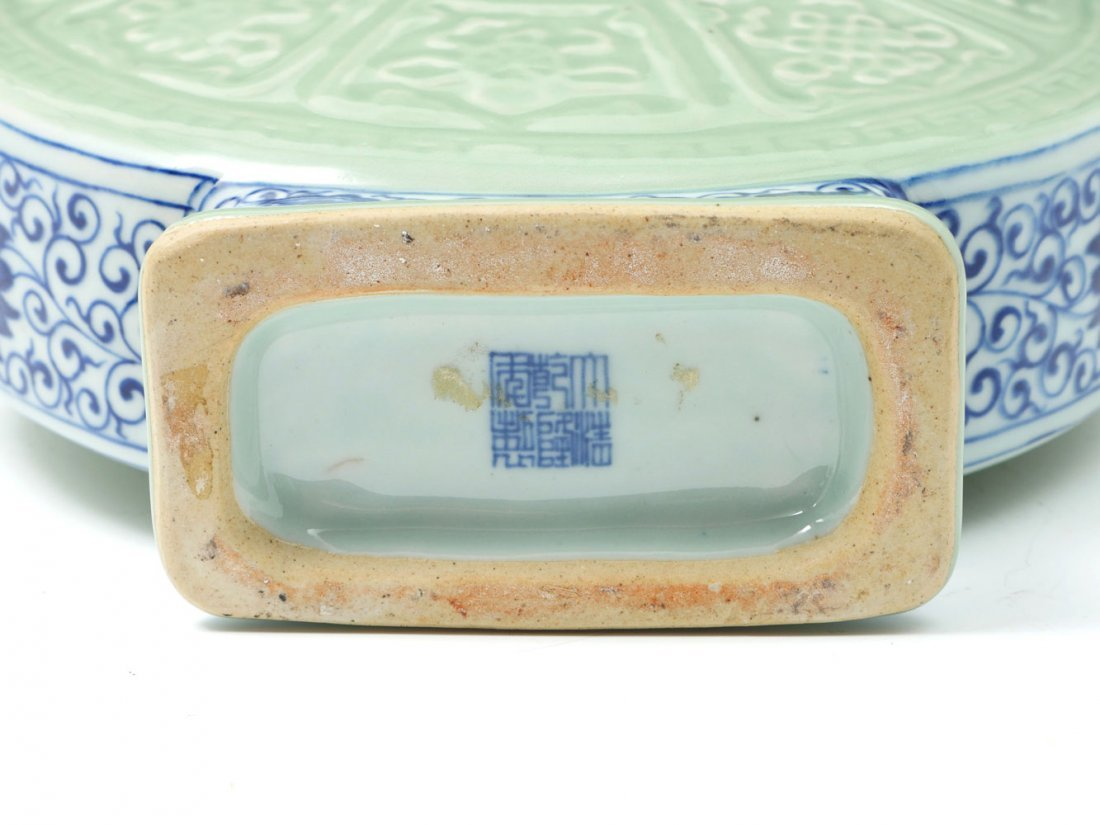 CHINESE TAOIST CELADON GLAZE MOON FLASK VASE - 2
