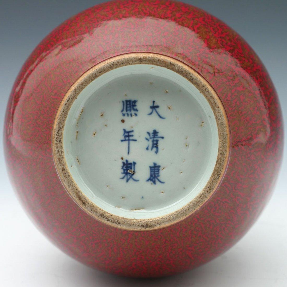 CHINESE KANGXI PERIOD LANGYAO DOUBLE GOURD VASE - 2