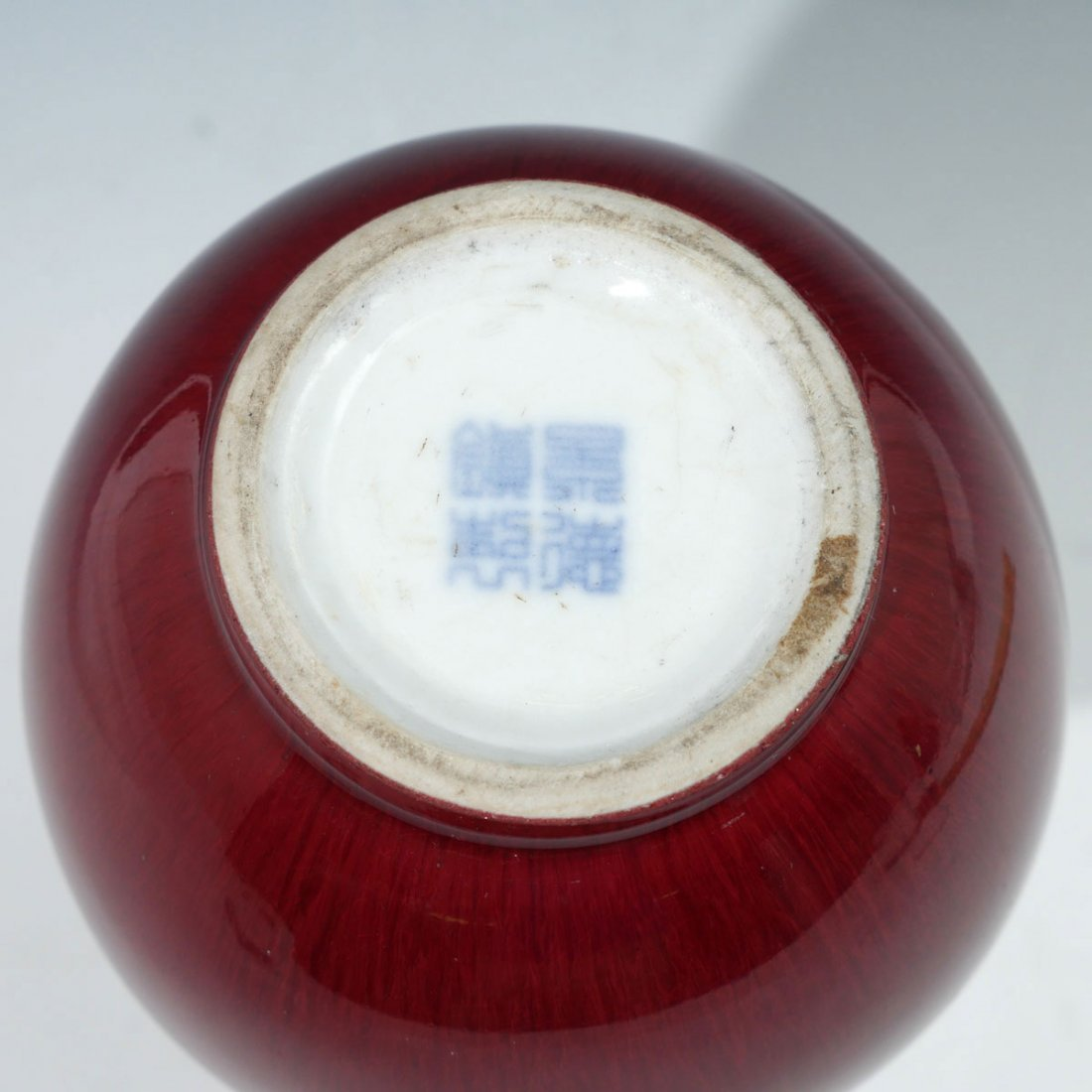 2 PIECE CHINESE RED FLAMBE GLAZED VASES - 5