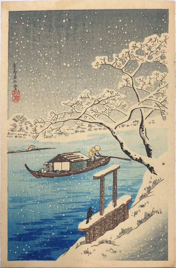 6 TAKAHASHI SHOTEI JAPANESE WOODBLOCK PRINTS - 5