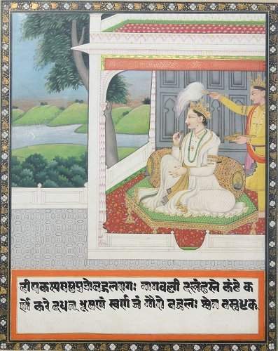 1013: EXCEPTIONAL INDIAN PAINTING OF PRINCESS