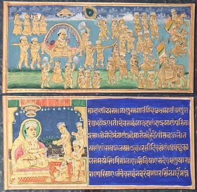 1015: TWO SIDED INDIAN RELIGIOUS PAINTING