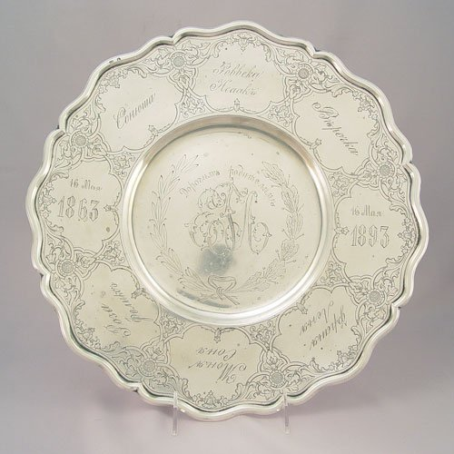 11: LATE 19TH CENTURY RUSSIAN SILVER TRAY
