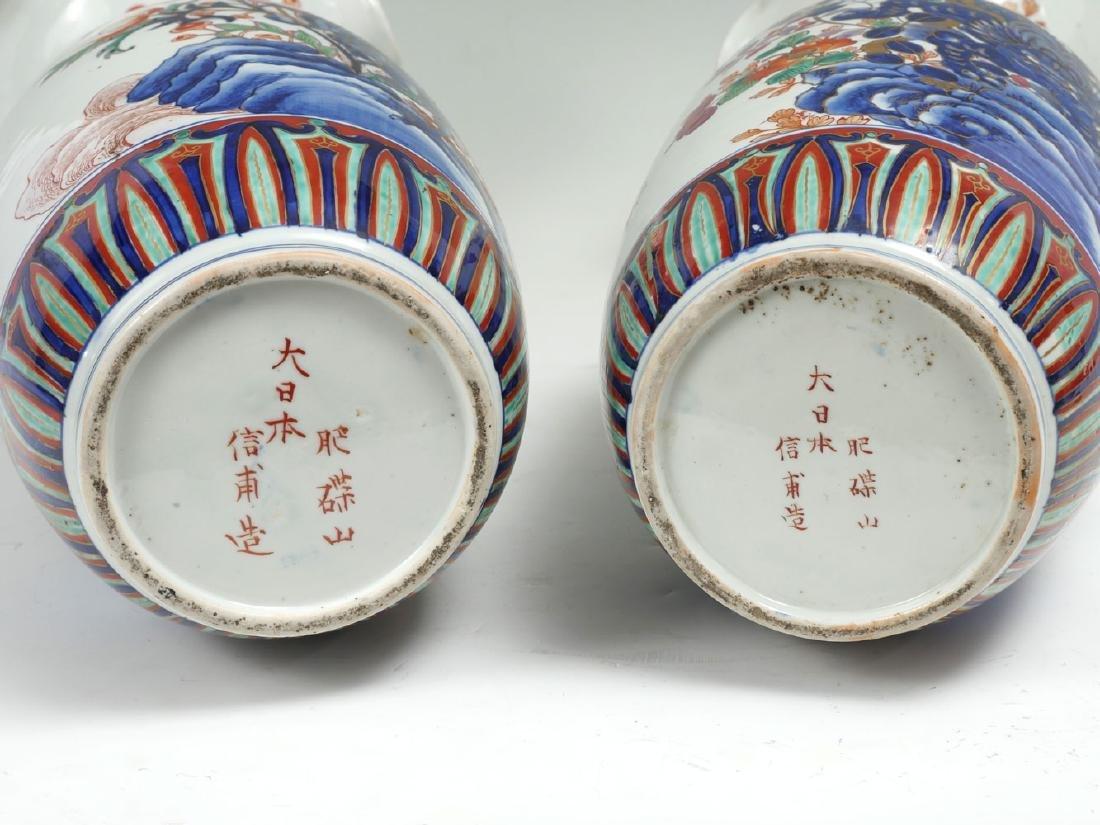 2 JAPANESE MEIJI PERIOD SCALLOPED RIM VASES - 3