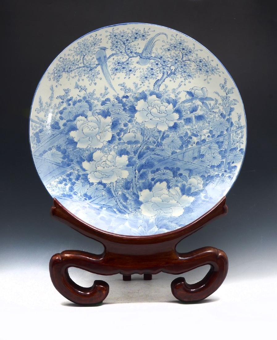 PALATIAL ASIAN BLUE & WHITE CHARGER WITH STAND