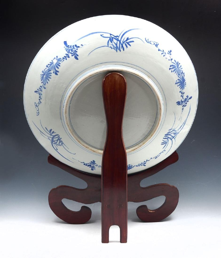 PALATIAL ASIAN BLUE & WHITE CHARGER WITH STAND - 2