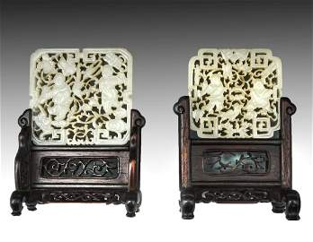 2 PIERCED EARLY QING JADE TABLE SCREENS