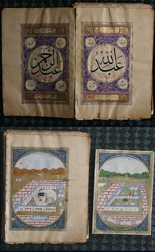 1012: ILLUMINATED PERSIAN PAGES