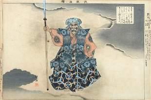 JAPANESE WOODBLOCK PRINT SAMURAI WNAGINATA