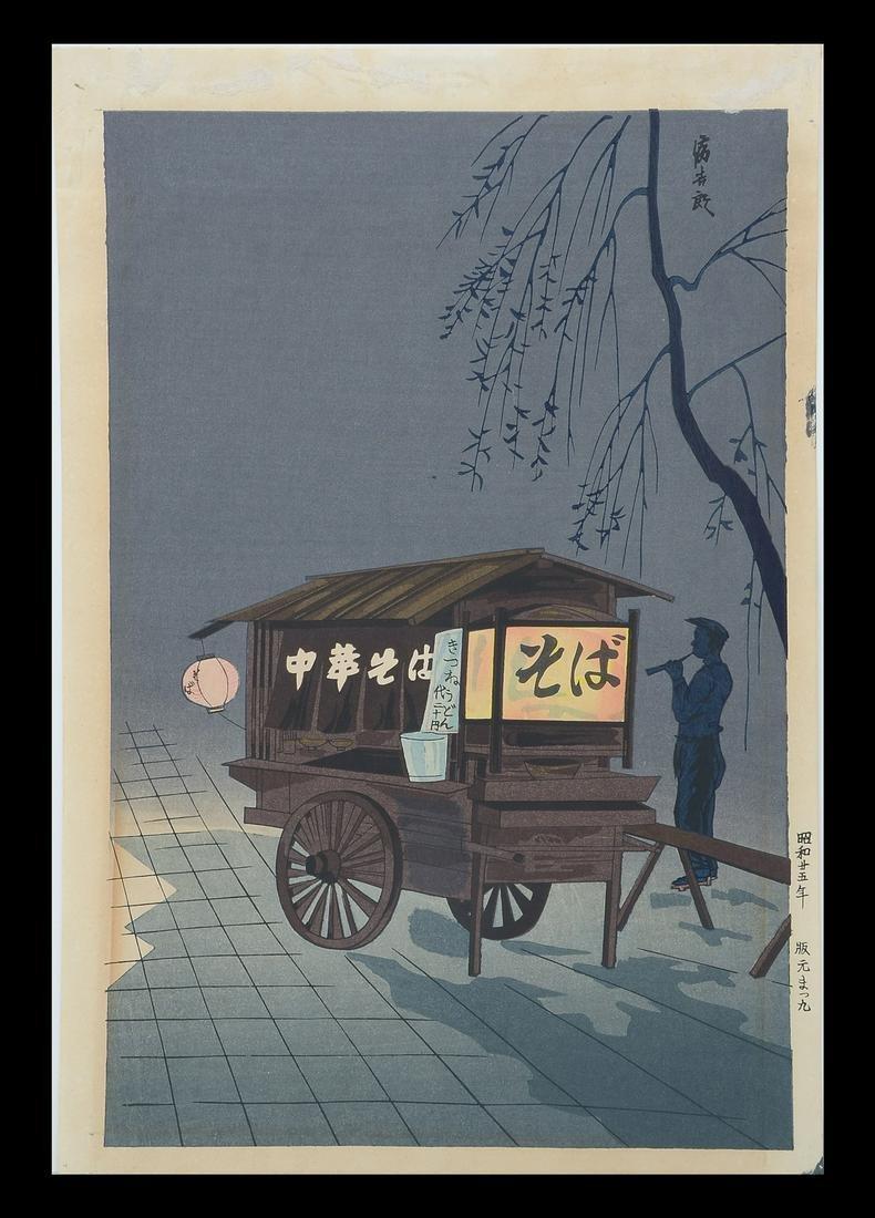 TOMIKICHIRO TOKURIKI STREET VENDOR WOOD BLOCK