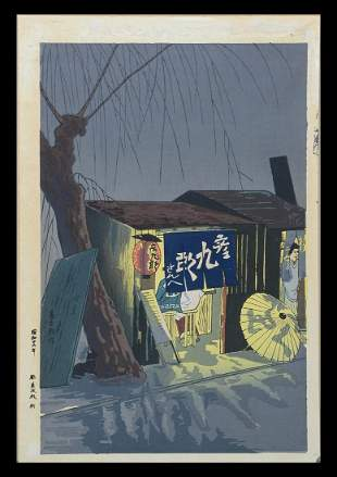 TOMIKICHIRO TOKURIKI STREET VENDORS WOOD BLOCK