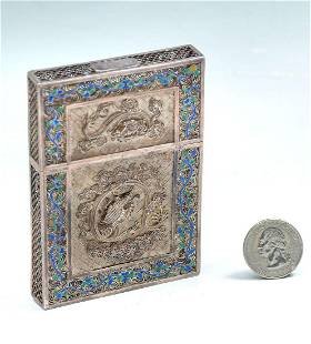 RETICULATED CHINESE ENAMELED SILVER CARD CASE