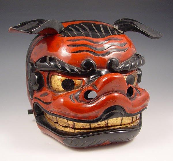 327: JAPANESE NOA / KABUKI 2 PIECE DRAGON MASK