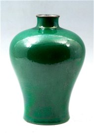 CHINESE MONOCHROME MEIPING FORM VASE