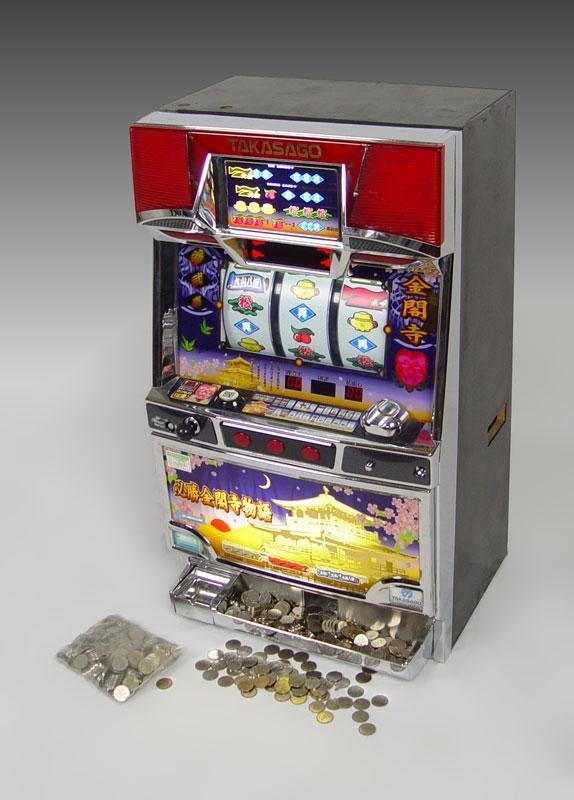 306: TAKASAGO JAPANESE SLOT MACHINE