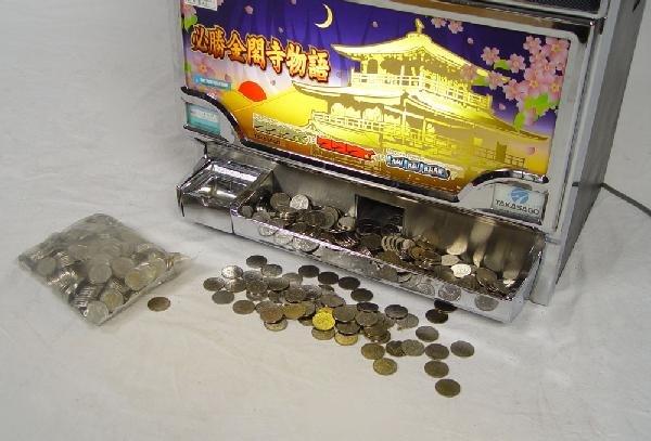 306: TAKASAGO JAPANESE SLOT MACHINE - 2
