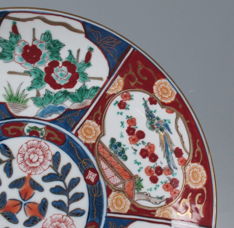 165: GOLD IMARI HAND PAINTED CHINA - 2