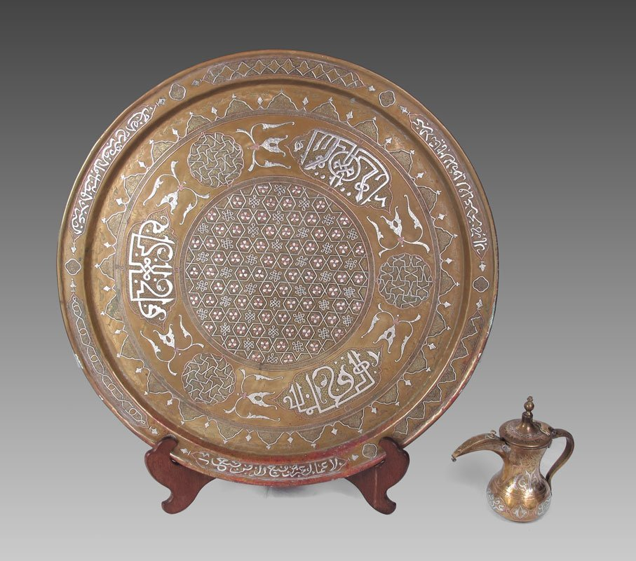 172A: 2 PIECE ISLAMIC MIXED METAL TRAY AND COFFEE POT