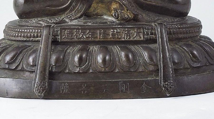 446: BRONZE TIBETAN SEATED BUDDHA - 5