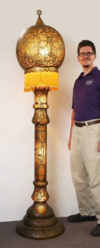 SYRIAN PIERCED BRASS FLOOR LAMP