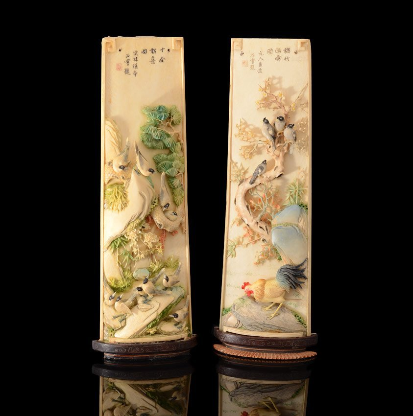 PAIR CHINESE POLYCHROME CARVED IVORY WRIST RESTS