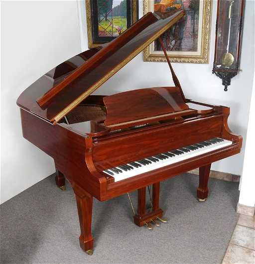 Samick Sg 155 Mahogany Baby Grand Piano