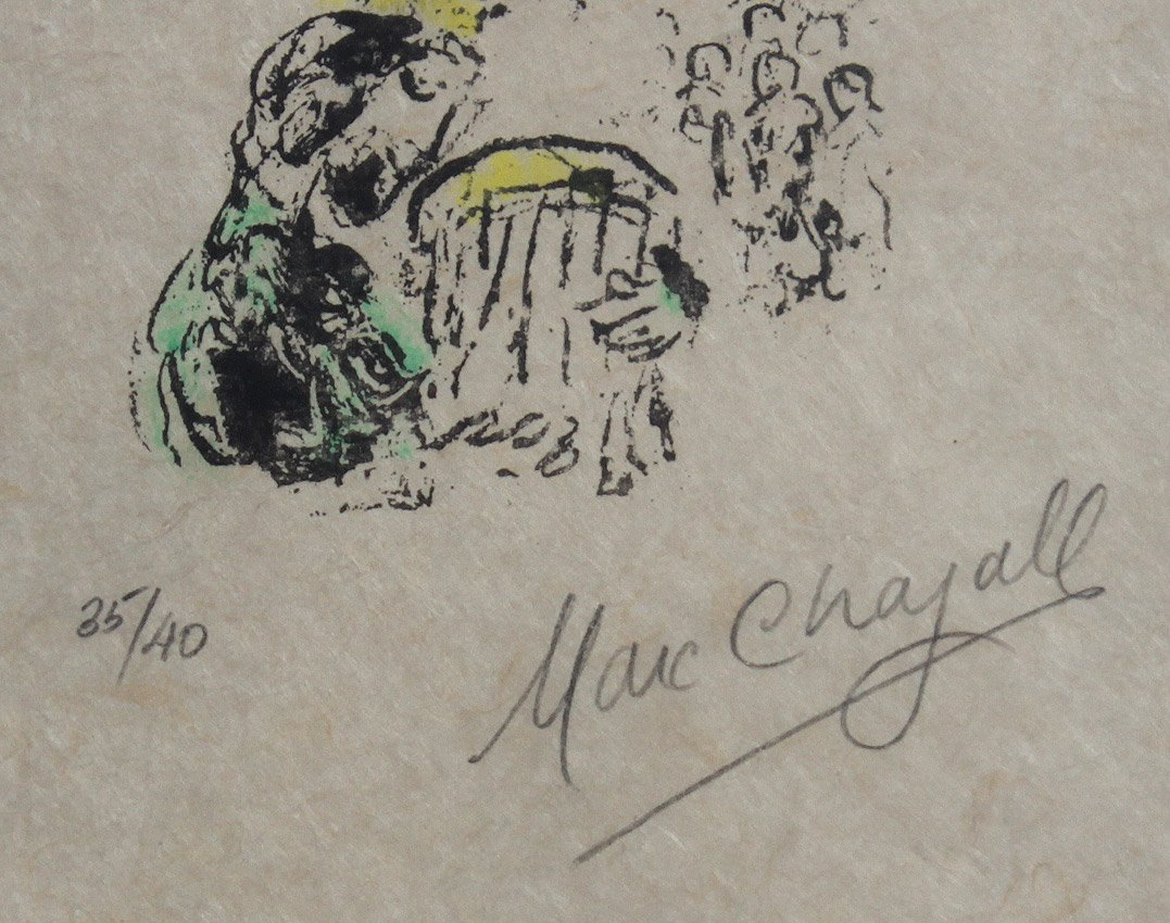 MARC CHAGALL SIGNED LITHOGRAPH KING DAVID - 3