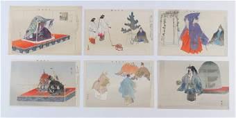 TSUKIOKA KOGYO SIX PIECE JAPANESE WOODBLOCK PRINT