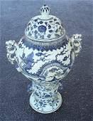 354 BLUE WHITE PORCELAIN TEMPLE JAR