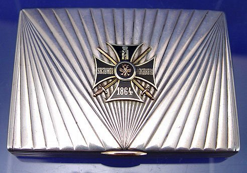 18: RUSSIAN SILVER CIGARETTE CASE with MEDAL
