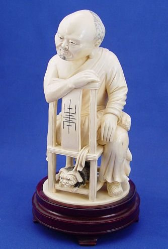 14:  CHINESE CARVED IVORY FIGURE