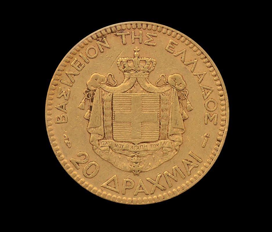 SCARCE 1884 GOLD 20 DRACHMAI GREEK COIN - 2