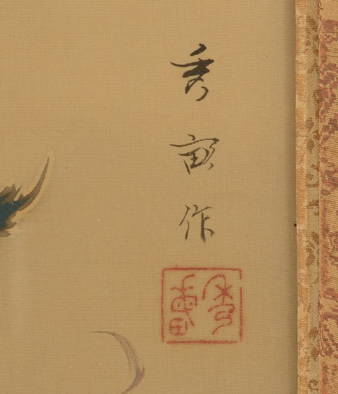 FINE ORIENTAL PAINTING OF ROOSTER - 3