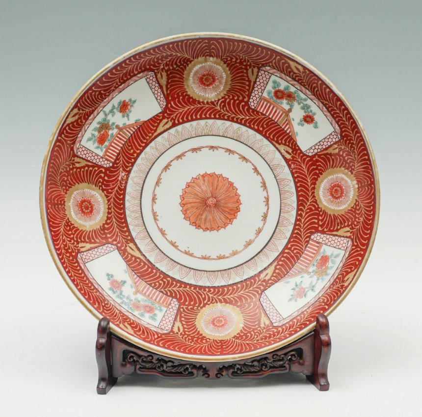 CHINESE CHENGHUA MARKED RED DECORATED CHARGER