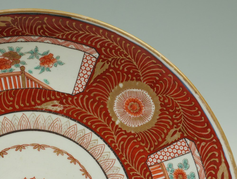 CHINESE CHENGHUA MARKED RED DECORATED CHARGER - 2