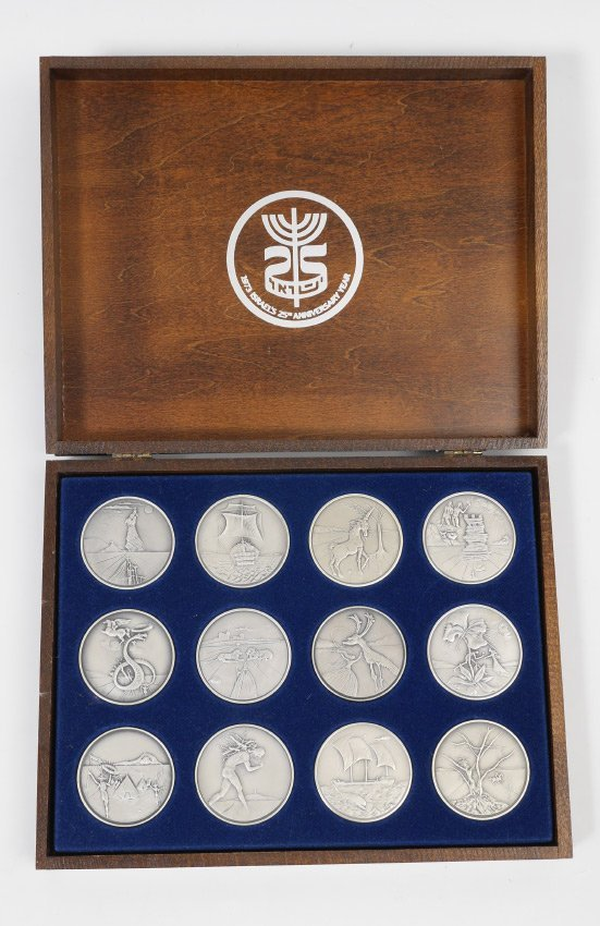 SALVADOR DALI ISRAEL 25TH ANNIVERSARY SILVER COIN