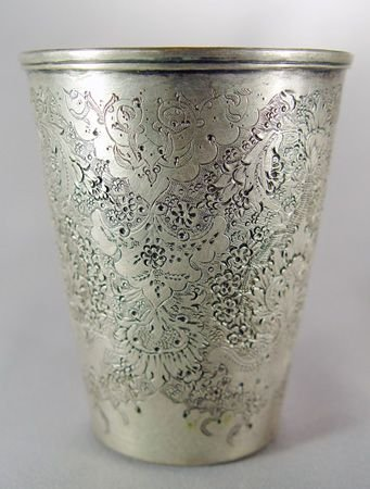 10: SILVER BEAKER ATTRIBUTED GEORGIA REGION RUSSIA