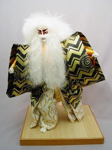 298: JAPANESE SHISHI WHITE LION DANCE DOLL