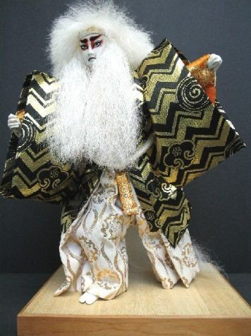 298: JAPANESE SHISHI WHITE LION DANCE DOLL - 2
