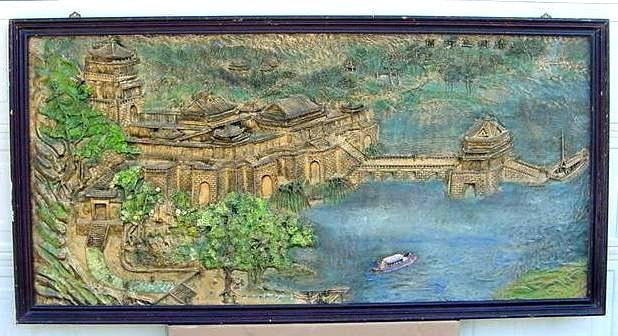 HUGE Chinese Landscape Oil/Plaster,  3D Painting