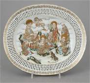 1736-95 QIANLONG China Gilt Pierced Tray - 8 Immortals