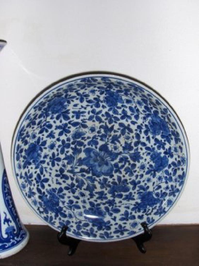 Large chinese kangxi blue and white plate