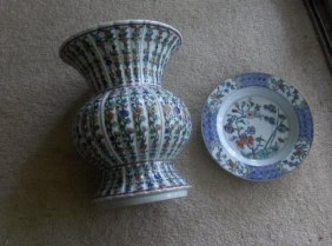 Chinese qianlong mark and period zun vessel.